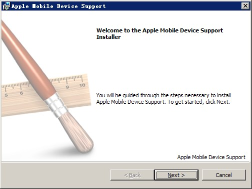 iTunes 11.1.1.11 Win2003驱动包免费下载(AppleMobileDeviceSupport.msi)