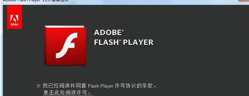 Adobe Flash Player for IE(flash player下载) v27.0.0.130官方版