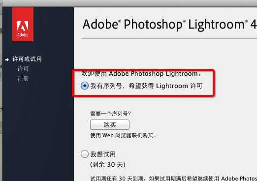Adobe Photoshop Lightroom for Mac 4.4 中文版