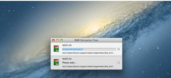 RAR Extractor Free For Mac下载 v5.2.1 免费版