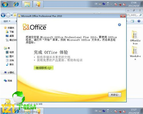 Picture Manager 2010下载|Picture Manager 20