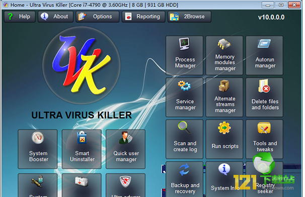 UVK Ultra Virus Killer v10.3.9.0官方免费版