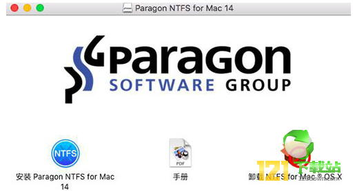 paragon ntfs for mac 15下载 v15.0.911免激活版