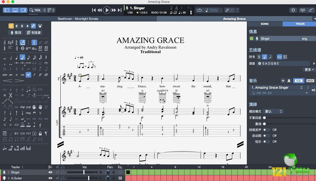 Guitar Pro 7 for Mac v7.0.1中文版