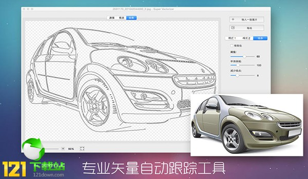 Super Vectorizer 2 For Mac