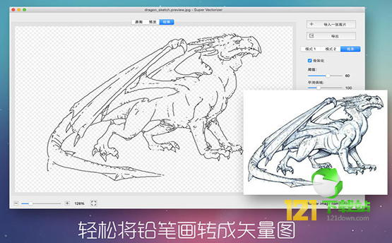 Super Vectorizer 2 For Mac下载 v2.0.6