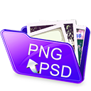 PSD 2 PNG For Mac(psd文件转png格式) v3.1