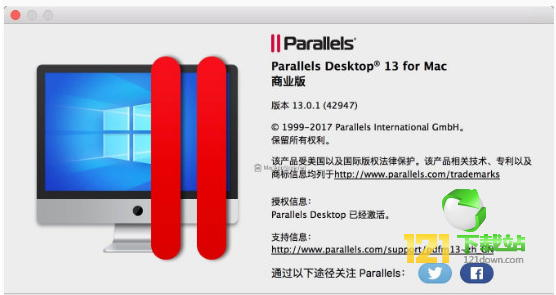 Parallels Desktop 13 For Mac下载 v13.0.1中文激活版