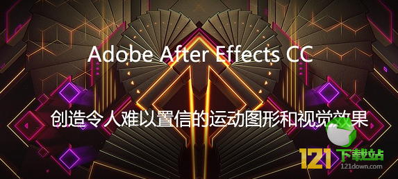 Adobe After Effects CC 2018 Mac版下载 v15.0.0.180中文版
