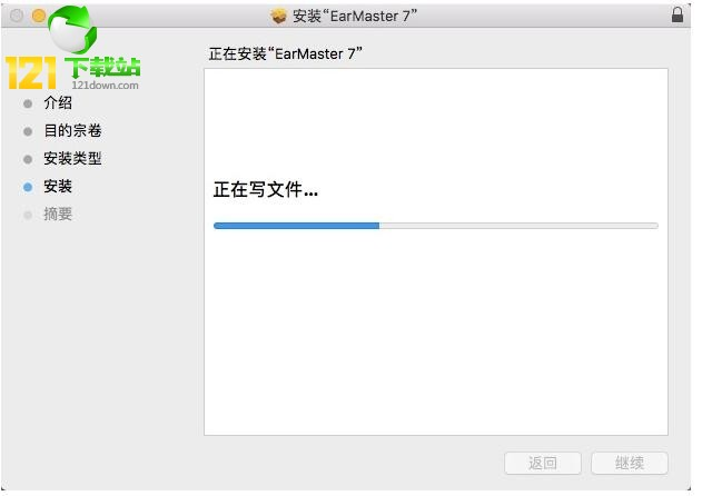 earmaster pro 7 For Mac(练耳大师)下载