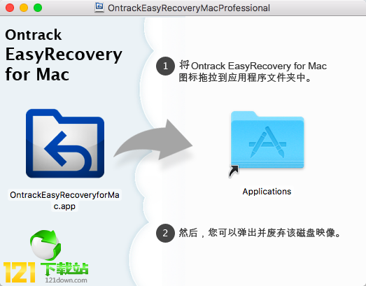 easyrecovery 12 for mac专业版下载
