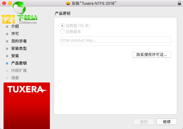 tuxera ntfs for mac 2018中文破解版下载