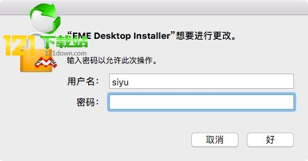 FME Desktop For Mac下载