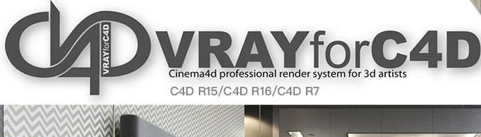 Vray for C4D
